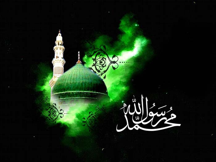 شخصية النبي محمد(ص)في كلام الإمام  الخميني(س)