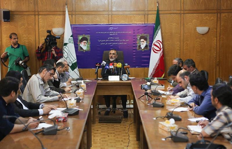 احياء الذكري السنوية لرحيل الامام الخميني (رض) بكلمة قائد الثورة الاسلامية