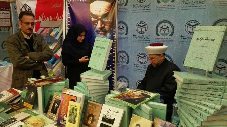 مشاركة مؤسسة تنظيم و نشر تراث الإمام الخميني في  مؤتمر الوحدة الاسلامية