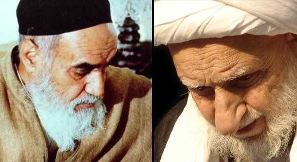 العلاقة السرية بين آية الله بهجت و الامام الخميني