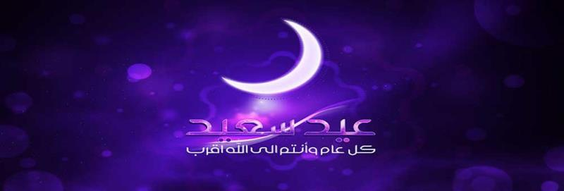 يوم الفطر يوم جعله الله- تعالى- للمسلمين عيداً، حتى يجتمعوا للصلاة والخطب المناسبة لكل عصر، ليختاروا موقفهم من الإسلام وأعدائه السفاكين.