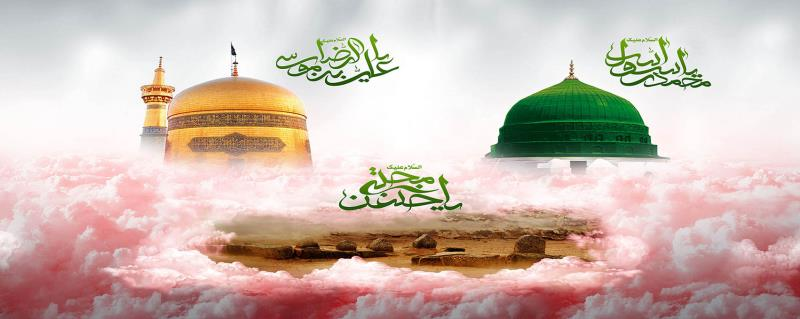 فی ذکری رحیل الرسول الاعظم (ص) و استشهاد الامامین الحسن المجتبی و علی بن موسی الرضا علیهما السلام