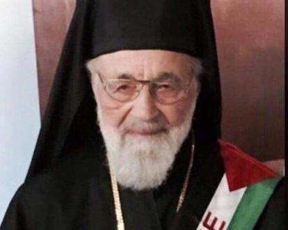 """الاسقف كابوتشي"""" ممثل المسيحيين الفلسطينيين في ايطاليا"""