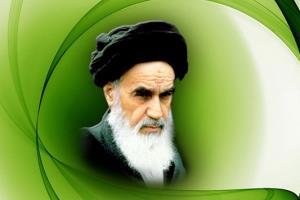 نداء الإمام الخميني في يوم عرفة