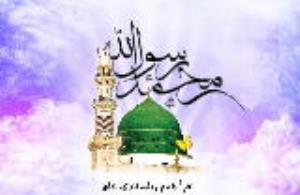 إنَّ النبيّ الأكرم (ص) خاتم الأنبياء و جاء للبشر بأكمل دين