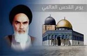 يوم القدس تعبئة إسلامية عامة