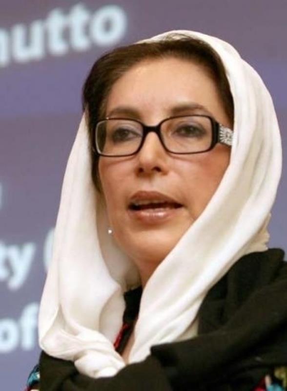 بي نظير بوتو-رئيسة وزراء الباكستان الفقيدة