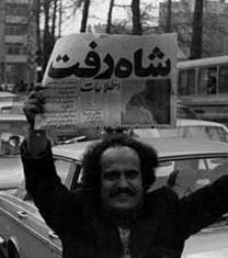 على اعتاب الثورة..هروب الشاه