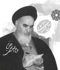 القائد الحكيم..في ذكرى رسالة الامام الخميني الى غورباتشوف