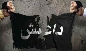 بمناسبة القضاء علی داعش