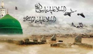 بمناسبة رحیل الرسول محمد(ص)