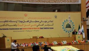 طهران تحتضن مؤتمر محبي اهل البيت (ع) بمشاركة من 94 دولة
