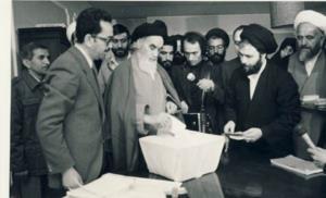 استفتاء الجمهورية الاسلامية