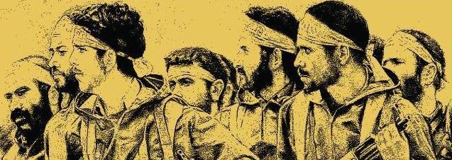 دور و منزلة قوات التعبئة الشعبية في كلام الامام الخميني(قدس سره)