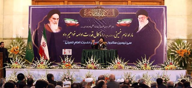 مراسم احياء الذكرى الـ 39 لعودة الامام الخميني (رض) الى ايران