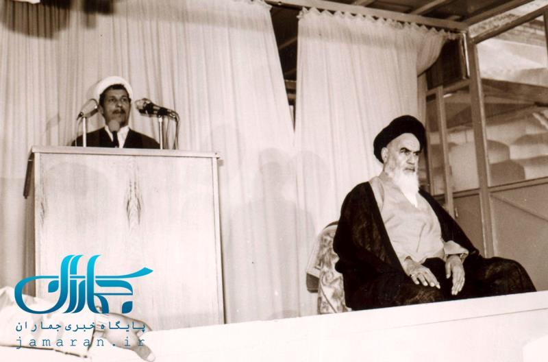 الامام الخمینی و آية الله رفسنجاني