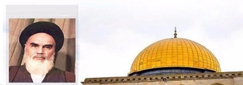 يوم مصير الامة الاسلامية