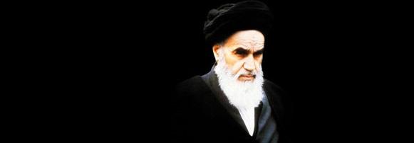 قراءة في أصول الإمام الخميني