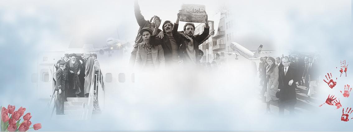 لقد انطلقت شرارة هذه الثورة من ضمير الشعب وشارك فيها الرجال والنساء على حد سواء. (صحيفة الإمام، ج31، ص: 27)