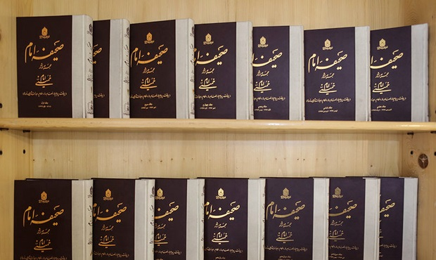 ترجمة موسوعة الامام الخميني باللغتين العربية والانكليزية