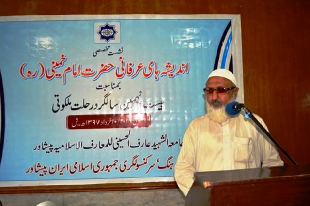علماء باكستان يحيون ذكري رحيل الامام الخميني