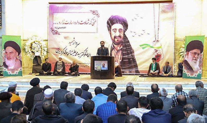 مراسم تكريم ذکرى الشهید موسوى فی مرقد الامام الخمینی