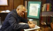 مساعد وزير مكافحة المخدرات الافغانستاني يزور جماران