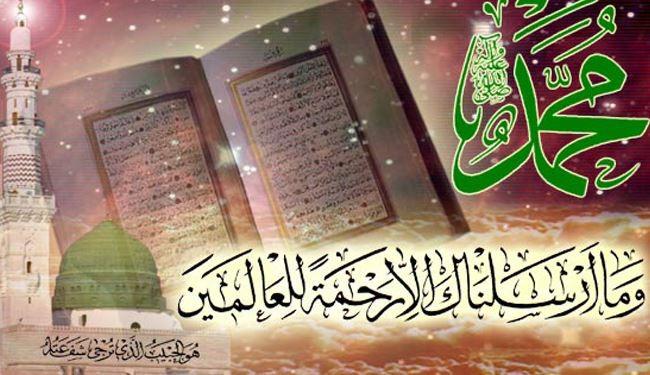 عید المبعث