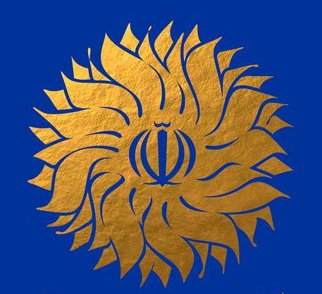 الذكرى الـ40 لانتصار الثورة الاسلامية