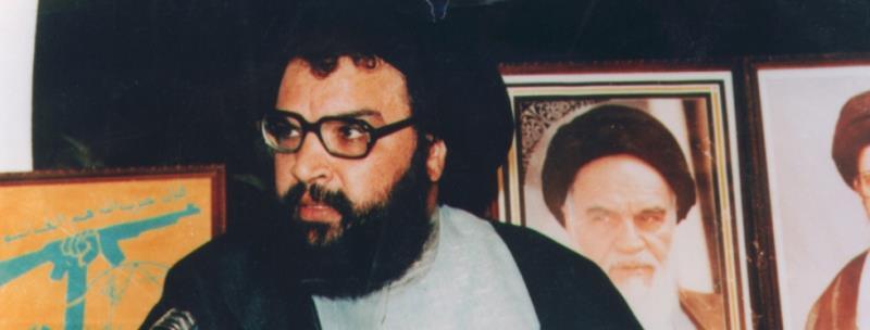 السيد عباس الموسوي –كلمة حزب الله: