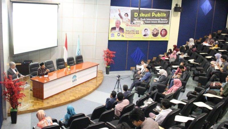 إقامة مؤتمر `الإمام الخميني والوحدة الإسلامية` في أندونيسيا