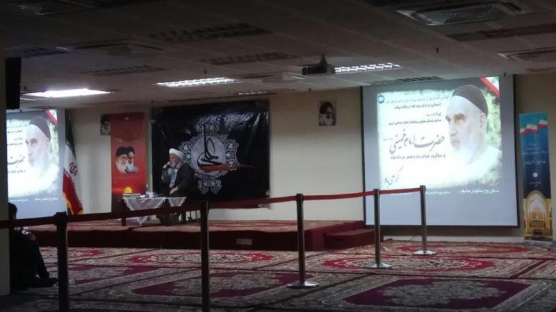 الإمام الخميني أحيى قيم الاسلام الثورية