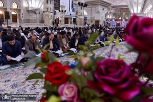 محفل الانس مع القرآن الكريم، في الحرم المطهر للامام الخميني (قدس سره)