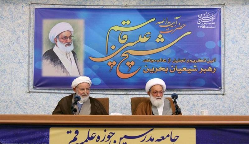 آية الله قاسم يشيد باتباع العلماء لقيادة الإمام الخميني والإمام الخامنئي