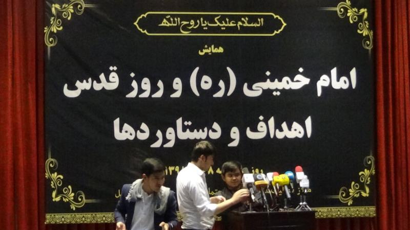 """الشباب الافغاني ينظم ملتقى """"الامام الخميني (رض) ويوم القدس .. الاهداف والانجازات"""""""