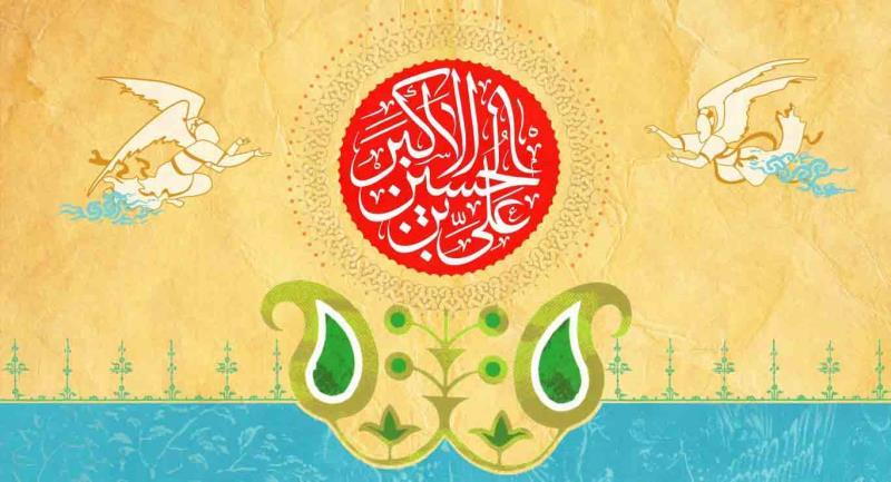 ذكرى مولد سيدنا علي إبن الحسين عليهما السلام
