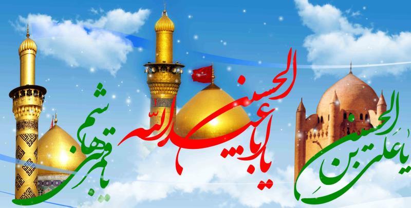 سيّد الشهداء حين بذل دمه ما كان يريد أن يحكم، كان يريد أن تسود العدالة. صحيفة الإمام (ترجمة عربية)ج8ص 311
