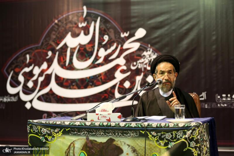 مراسم عزاء العشرة الاخیرة من شهر صفر في حسینیة جماران