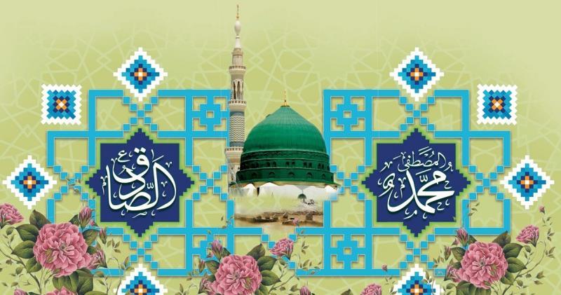 نهنئ العالم الإسلامي بمناسبة المولد النبوي الشريف و حفيده الامام جعفر الصادق(ع) و أسبوع الوحدة الاسلامية