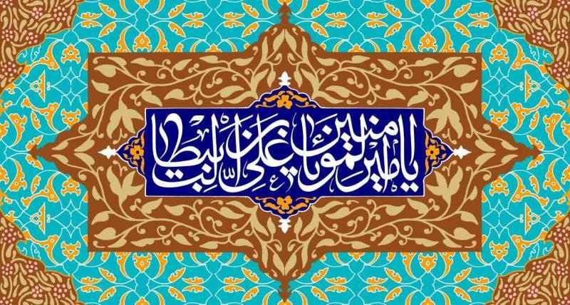 عيد الأب..ذكرى مولد أمير المؤمنين الامام علي عليه السلام