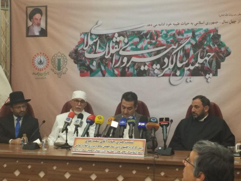 إقامة مراسم تكريم المقام الشامخ لمفجر الثورة الاسلامية بمشاركة رجال دين والنواب عن الأقليات الدينية في مجلس الشورى الاسلامي