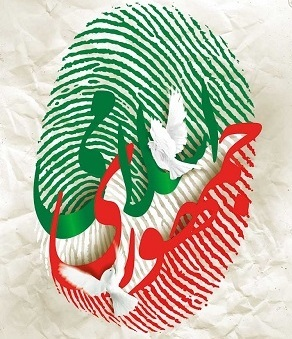 يوم حكومة المستضعفين..ذكرى تأسيس الجمهورية الاسلامية