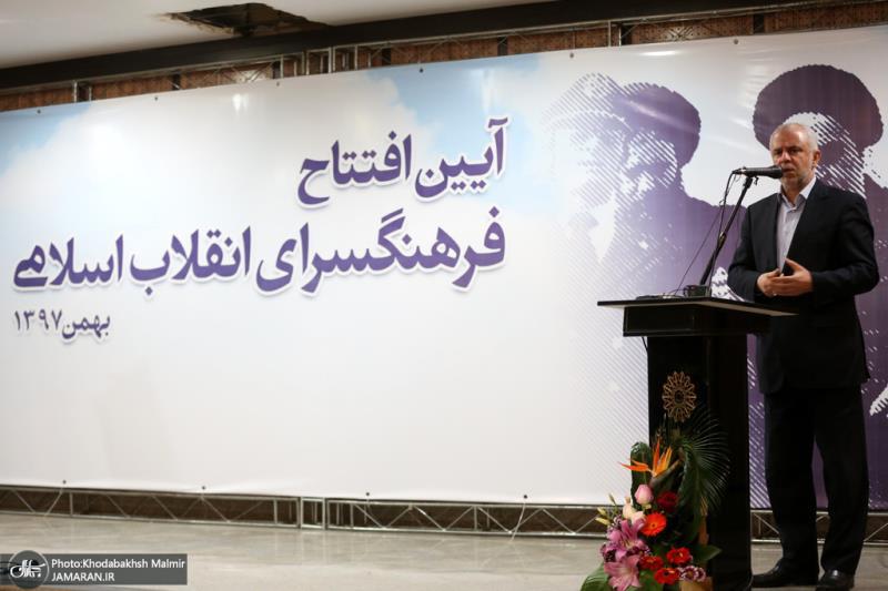 افتتاح مرکز الثورة الاسلامیة الثقافی فی مرقد الامام الخمینی