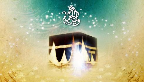 في ذكرى مولد أمير المؤمنين الامام علي عليه السلام