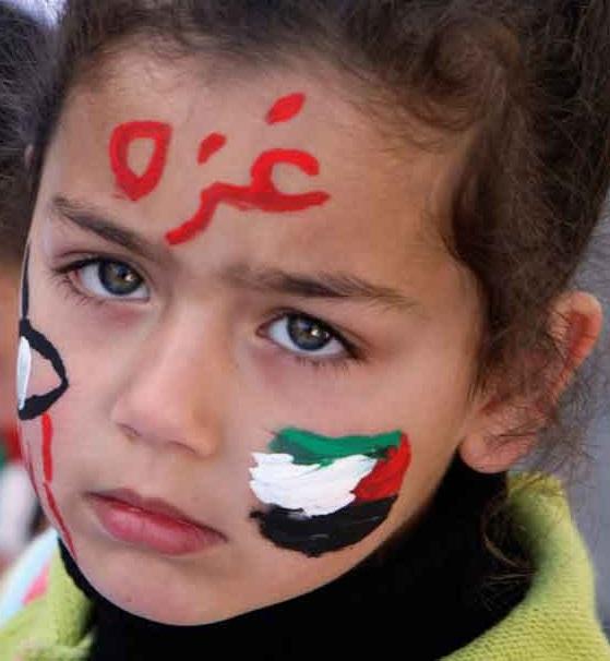 التضامن مع الشعب الفلسطيني