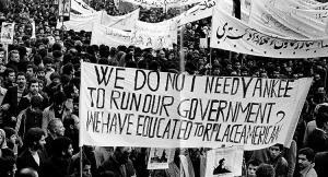 فن الثورة الاسلامية في كلام الامام الخميني