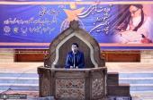 مهرجان التلاوات المجلسیة الرابع عشر في حرم الامام الخميني ( قدس سره)