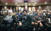 إقامة مؤتمر مصلح الشرق بمرقد الامام الخميني