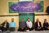 حفل عيد غدير خم في حسينية جماران
