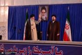 مراسم احياء الذكرى الثلاثين لرحيل مفجر الثورة الاسلامية الامام الخميني (قدس سره)